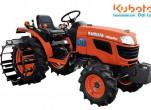 Thương hiệu sản xuất máy nông nghiệp Kubota