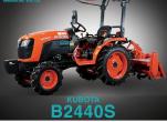 Review đánh giá máy cày Kubota B2440S mới